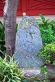 KandaMyojinHachigoro8807.jpg