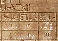 Karnak Tempel 06 d1.jpg