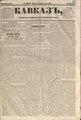 Kavkaz 1856 N19.pdf