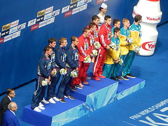 Swimming at the 2015 World Aquatics Championships – Men's 4 × 200 metre freestyle relay - Victory Ceremony