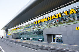 Kazan International Airport A1.jpg