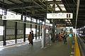 Keio-Hashimoto-Sta-Platform.JPG