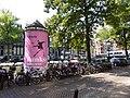 Keizersgracht (39).jpg