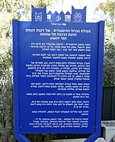 Kfar-Yehoshua-old-RW-station-792.jpg