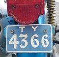 Kfz-Kennzeichen Griechenland TY4366.jpg