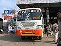 Khanna Bus station. - panoramio.jpg