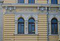 Kharkiv Konstytucii 11 SAM 8991 63-101-2112.JPG
