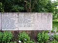 Khmelivka Vol-Volynskyi Volynska-Monument to the countrymen-details-2.jpg