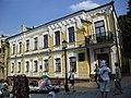 Kiev. August 2012 - panoramio (398).jpg