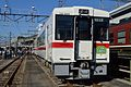 Kiha111-112-204 Hachiko line 80th color.jpg