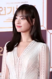 Kim Ji-won at KBS Drama Awards, December 2016.png