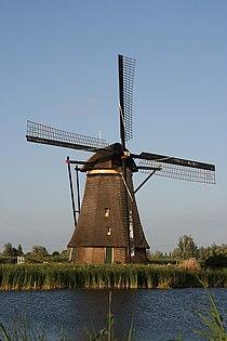 Kinderdijk - Molen Overwaard No. 4.jpg