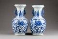 Kinesiska porslins vaser från 1800-talet, Qing-dynastin - Hallwylska museet - 95702.tif