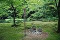 Kinkakujicho, Kita Ward, Kyoto, Kyoto Prefecture 603-8361, Japan - panoramio - jetsun (6).jpg