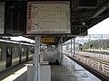 Kintetsu Aoyamacho Sta. - panoramio.jpg