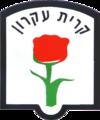 Wappen von Kirjat Ekron
