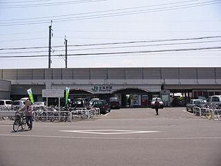 Kita-Nagano Station Railway station in Nagano, Nagano Prefecture, Japan