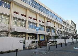 Kobe City Komagabayashi junior high school.jpg