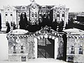 Kofu Prison 1926.JPG