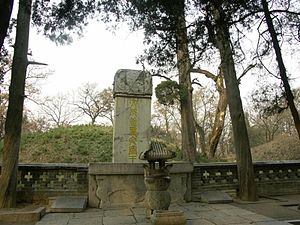 Temple and Cemetery of Confucius and the Kong Family Mansion in Qufu - Image: Konglin