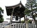 Konkai-Komyoji Bell tower 001.jpg