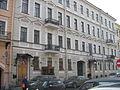 Konsulstvo Sankt-Peterburg 3639.jpg