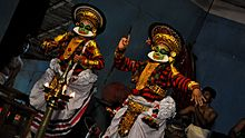 Koodiyattam Performance.