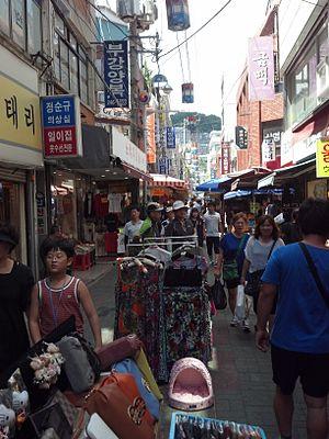 Gukje Market - Image: Kookje Market