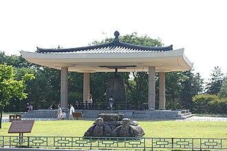 Bell of King Seongdeok - Image: Korea Gyeongju.National.Mu seum 07