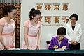 Korea President Park Tsinghua Speech 20130629 03.jpg