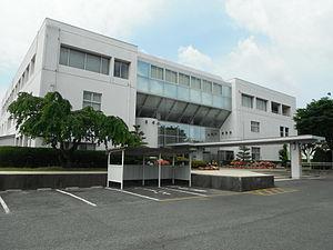 Kosai, Shizuoka - Kosai City Hall