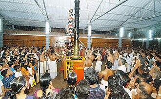 Chirakkal, Kannur - Image: Kotiyettam of the festival of Chirakkal Kadalayi sreekrishna temple