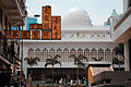 Kowloon Mosque (Masjid) and Islamic Centre, Kowloon Tsim Sha Tsui, corner of Nathan Road and Haiphong Road. Hong Kong, China, East Asia.jpg