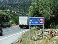 Kreta-Kritsa01.jpg