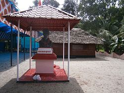 Krishna Pillai Memorial at Chellikandathil House Hideout of.JPG