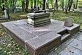 Kronshtadt. Cenotaph of Admiral F. F. Bellingshausen.jpg