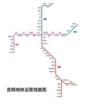 Beijing Subway Map Nang Luo Gu.Kunming Wikipedia