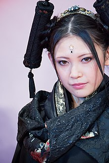 "Kuwae Sakina from ""GARO -KAMINOKIBA-"" at Opening Ceremony of the Tokyo International Film Festival 2017 (40170146162).jpg"
