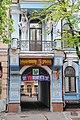 Kyiv Yaroslaviv Val 16a.JPG