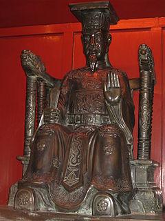 Lý Thánh Tông Vietnamese emperor