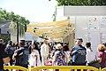 La alcaldesa en funciones acompaña a la Reina en la inauguración de la Feria del Libro 11.jpg