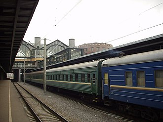 Ladozhsky railway station - Image: Ladozhsky Vokzal perron