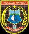 Lambang Kabupaten Polewali Mandar.png