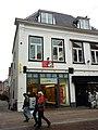 Langestraat 86, Amersfoort, the Netherlands.jpg