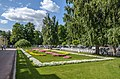 Lawn near Catherine Palace in Tsarskoe Selo.jpg