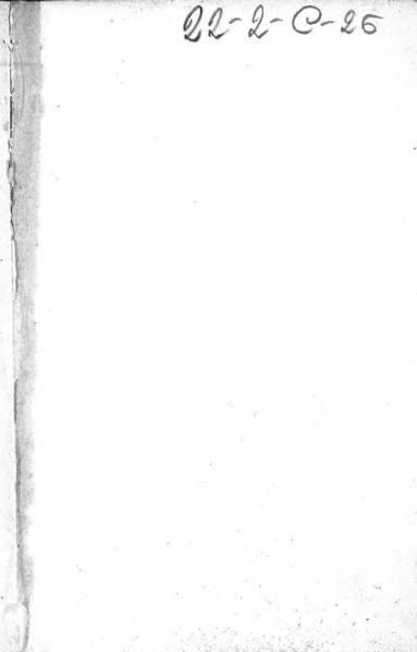 File:Le Rime Veneziane e Il Minuetto.djvu