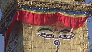 Swayambhunath - These eyes are known as Lord Buddha's eyes