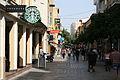 Ledra Street.jpg
