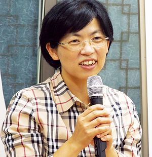 South Korean local elections, 2014 - Image: Lee junghee 20120915