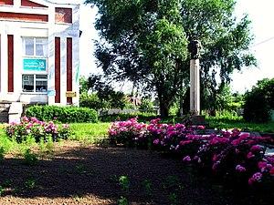 Leova - Image: Leova, Moldova panoramio